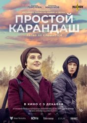 kinopoisk.ru 3431114 o