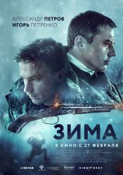 kinopoisk.ru 3460228 o